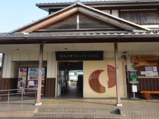 近江鉄道愛知川駅