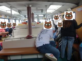 七ツ釜遊覧船イカ丸