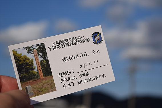 20150111-2.jpg