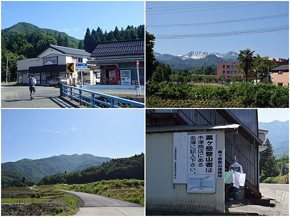 20150530-25.jpg