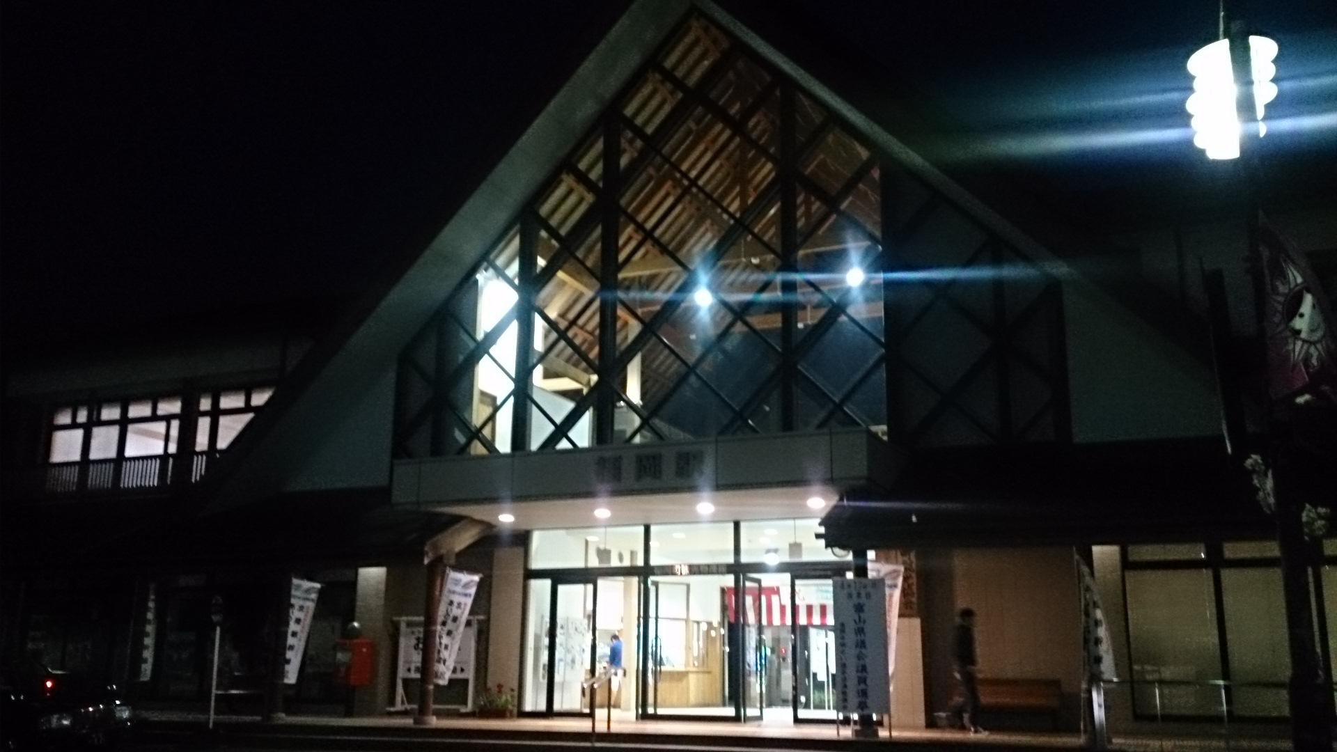夜の観光物産館