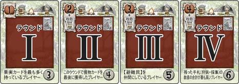 gen_card_round.jpg