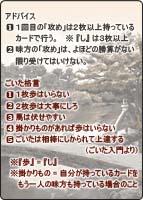 goita-summary2.jpg