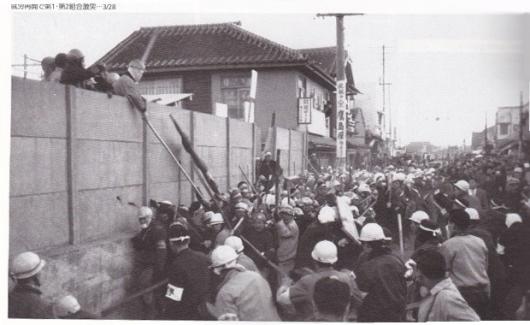 1960_miike_toso.jpg