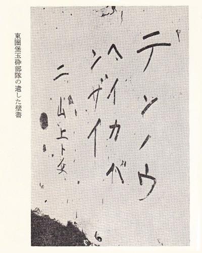 20150523_banzai.jpg