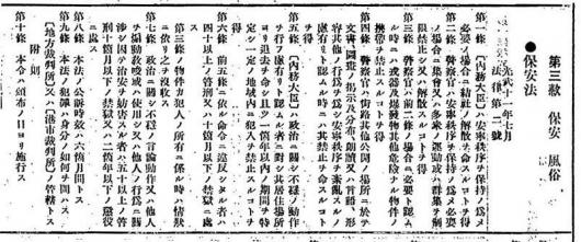 chosen_houki_shuran1.jpg