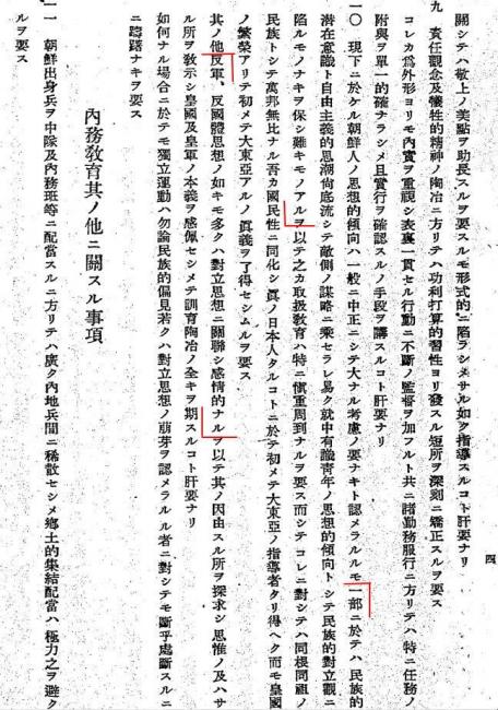 chosen_shinpei2_2.jpg