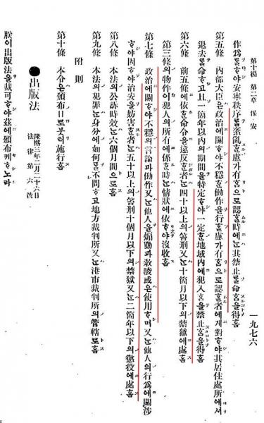 hoan_hou3_2.jpg