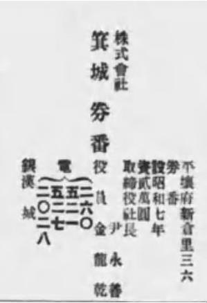 kijo_kenban1.jpg
