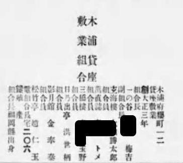 kiura_kumiai1.jpg
