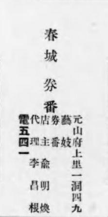 shunjo_kenban1.jpg