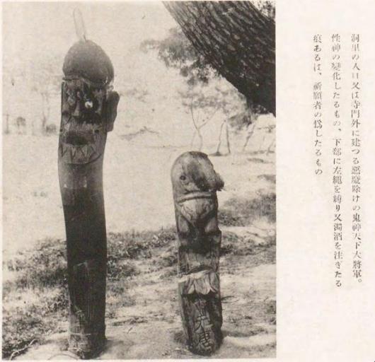 tenka_taishougun2.jpg