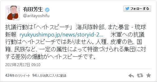 yoshijfu_tweet1.jpg