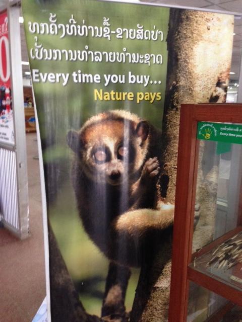 環境保全ポスター