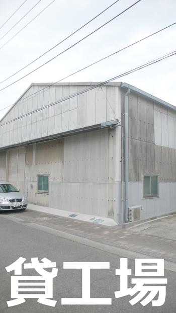 ■物件番号T4049 貸工場 寒川町 準工業地域 25坪~33坪 駐車場1台付12.5~16.5万円