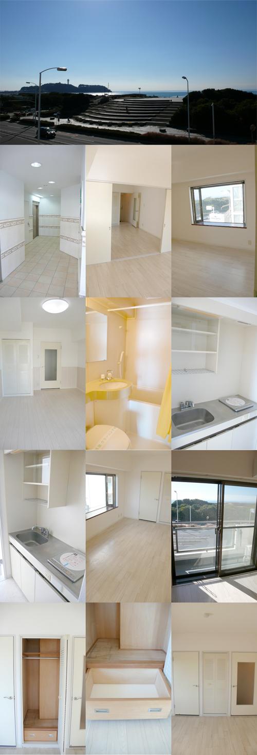 ■物件番号4940 鵠沼海岸!お部屋から海が見える!激レア!2Kマンション!34平米!7.9万円!