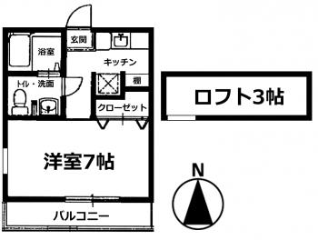 ■物件番号3935 鵠沼海岸!海1分!1K+ロフト!6.6万円!最上階カド!鵠沼海岸サーファーにおすすめ!!!