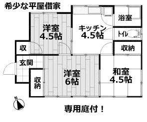 ■物件番号3950 昭和レトロ平屋3Kタイプ!辻堂海側!専用庭付!駐車場無料付で7万円!
