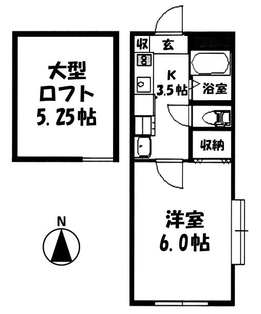 ■物件番号3952 茅ヶ崎海側!駅9分!デザイナーズ!1K+大型ロフト!天井4メートル!