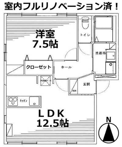 ■物件番号3957 室内フルリノベーション!茅ヶ崎海側!オシャレ1LDK!格安の7.5万円!
