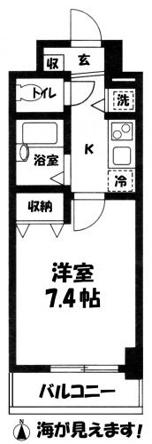 ■物件番号4960 超レア!海が見える1Kマンション!2009年築!7.4帖!オートロック!屋外シャワー!6.2万円!敷金ゼロ!礼金ゼロ!