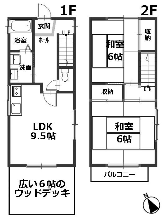■物件番号4018 海側!ついに入荷!お手頃9万円の2LDK一戸建て!大型ウッドデッキ付!