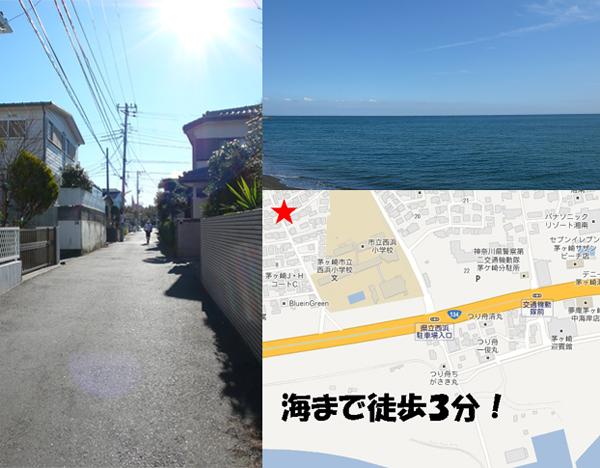 ■家から徒歩3分でこの景色!!憧れますね!!