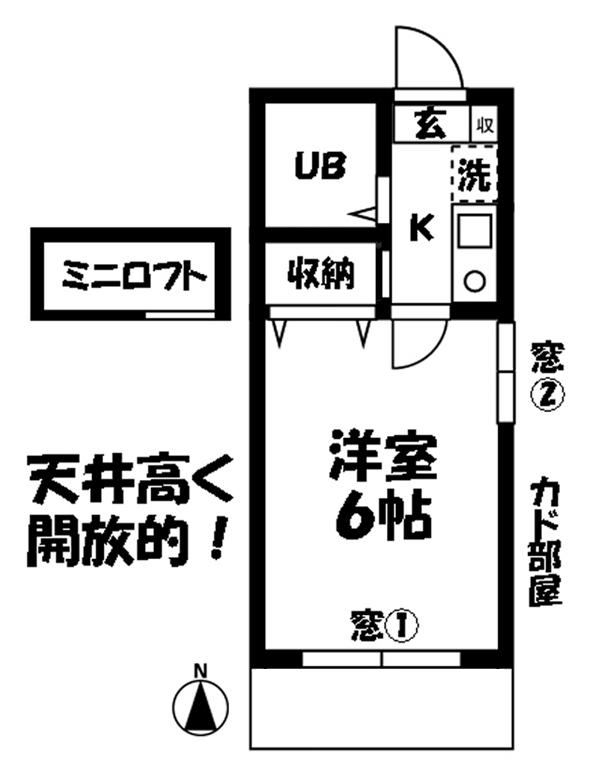 ■物件番号4996 海近い格安3万円台!海3分!日当り良好!1階カド部屋!室内洗濯機可!天井高い!