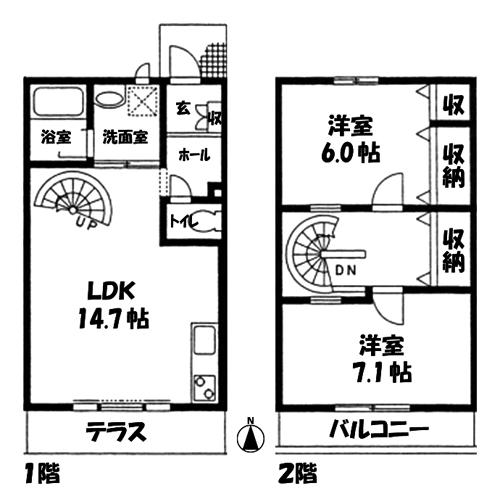 ■物件番号4138 海5分!らせん階段がオシャレな築浅2LDKテラスハウス!8.7万円!プレジオ西浜!
