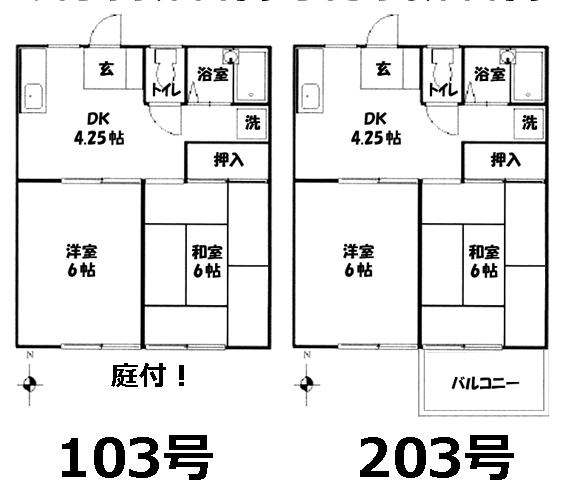 ■物件番号2777 茅ヶ崎海5分!雰囲気良い広い敷地!格安5万円で2Kタイプに住める!37平米!2階!