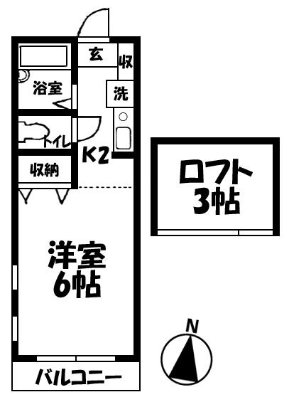 ■物件番号4666 茅ヶ崎海側!駅8分!買い物便利!かわいい輸入住宅AP!ロフト付!5.1万円!