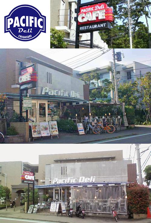 ■物件番号4057 人気カフェの2階カド!ペット可マンション!東海岸南!海近い!最上階!6.7万円!