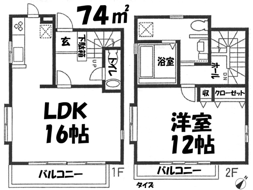 ■物件番号4071 海側!ペット可テラスハウス!希少ネコもOK!74平米!1LDK!P無料10.8万円!!