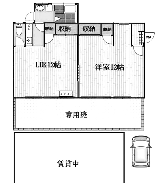 ■物件番号4032 激レア!フルリフォーム済の昭和レトロ平屋!広い庭!真っ白の外観!P付7.3万円!
