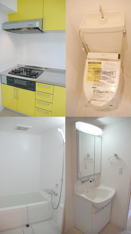 ■システムキッチン、お風呂、トイレ、洗面化粧台全て新品にリフォーム済です!!!!