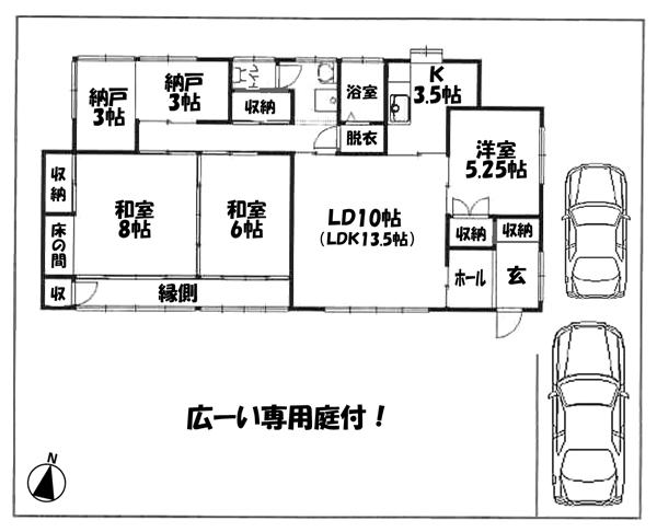 ■物件番号4076 海近くの広ーい敷地!P2台付!広い庭付!昭和レトロ平屋!3LDK+納戸!11.8万円!