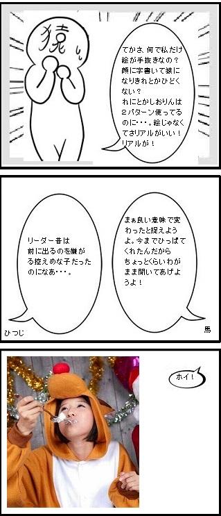 4komffa