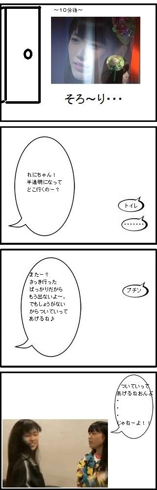 4komajjj