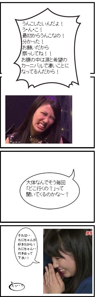 4komおおおpa