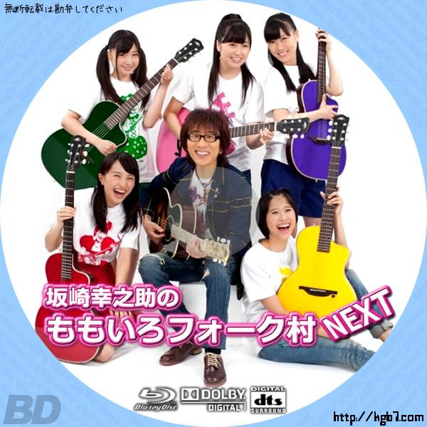 dvd_obmm001en_stronger.jpg