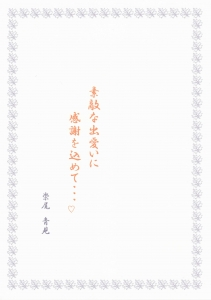 3_2015040320004149a.jpg