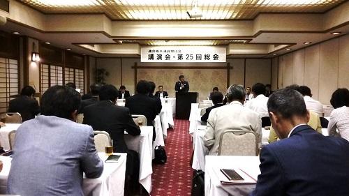 連合栃木議員懇談会≪講演会・第25回総会≫!②