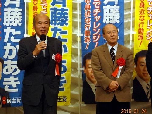 <斉藤たかあき君を励ます会>開催される!ゲスト編⑪