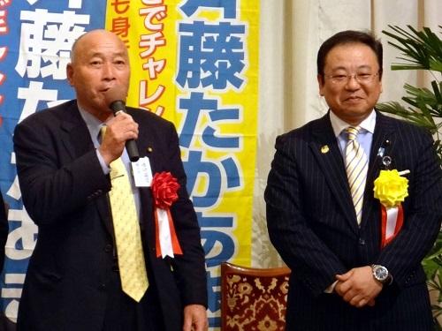 <斉藤たかあき君を励ます会>開催される!ゲスト編⑬