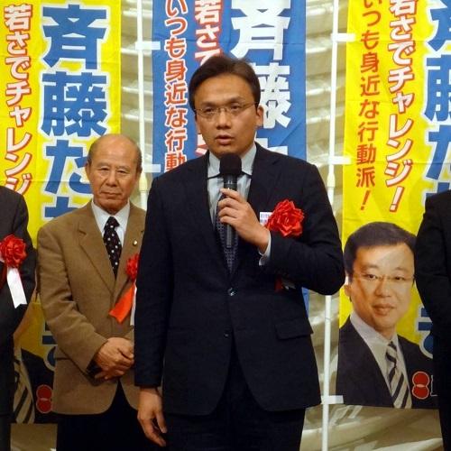 <斉藤たかあき君を励ます会>開催される!ゲスト編⑭