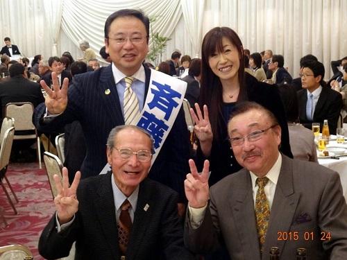 続<斉藤たかあき君を励ます会>!会場編06