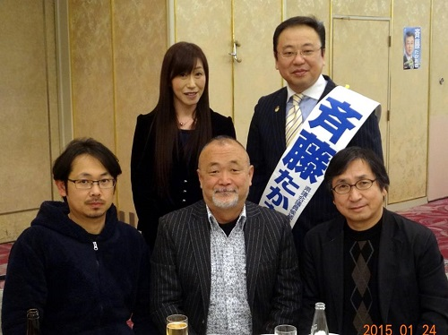 続<斉藤たかあき君を励ます会>!会場編29