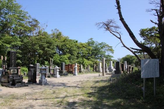 長久保家の墓