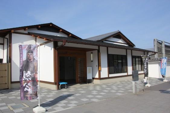 二の丸展示館