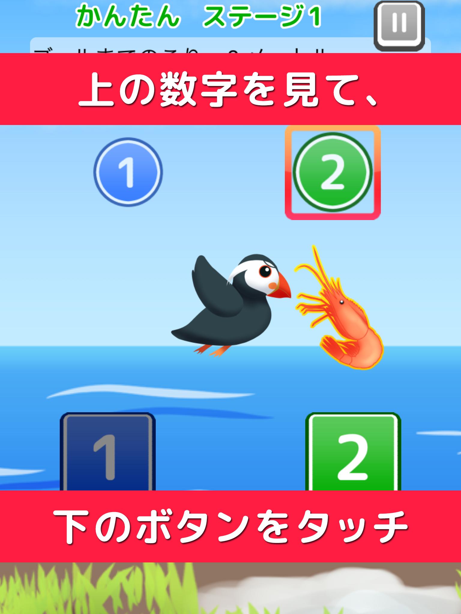 ja_iPad_2.png